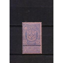 Belgium 1894 n° 70a** MNH