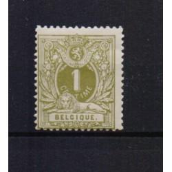 Belgium 1884 n° 42** MNH