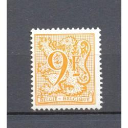 Belgium 1985 n° 2159P6** MNH