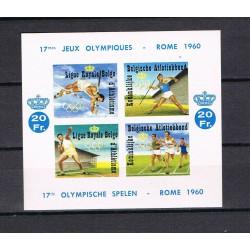 Belgium 1960 n° E80...
