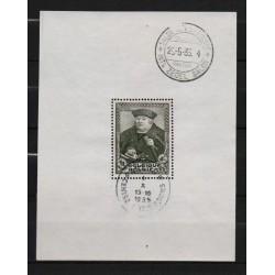 Belgium 1935 n° BL4 used