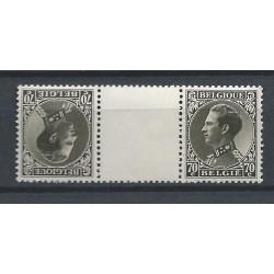 Belgium 1933 n° KT16** MNH