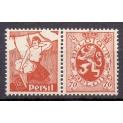 Belgium 1929 n° PU46** MNH