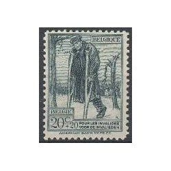 Belgium 1923 n° 220** MNH