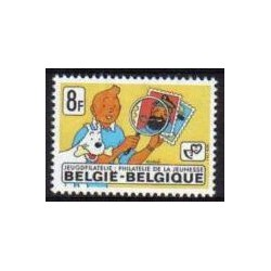 Belgium 1979 n° 1944** MNH