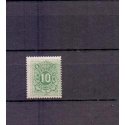 Belgium 1870 n° TX1 MNH**