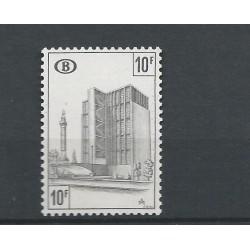 Belgium 1976 n° TR399P4** MNH