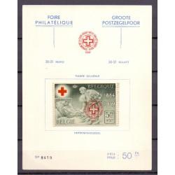 Belgium 1941 n° 582B** MNH