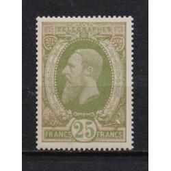 Belgium 1889 n° TG10** MNH