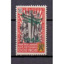 Belgium 1943 n° E36** MNH