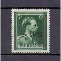 BELGIUM 1946 N° 724F MNH**
