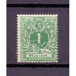 BELGIE 1869 N° 26 POSTFRIS**