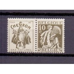 BELGIE 1932 N° PU59 POSTFRIS**