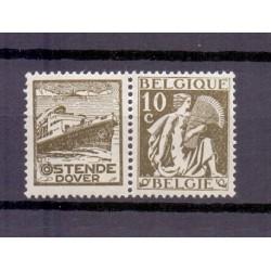 BELGIE 1932 N° PU62 POSTFRIS**