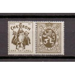BELGIE 1929 N° PU7 POSTFRIS**