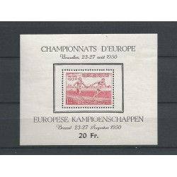 Belgium 1950 N° BL29 used