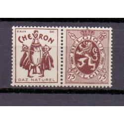 Belgium 1929 N° PU54 mnh**