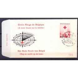 Belgium 1971 n° 1588FDC