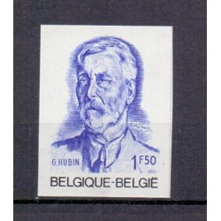 Belgium 1971 n° 1591ON imperf.