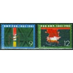 Belgium 1985 n° 2167/68** MNH