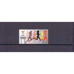 België 2020 n° N202010**...