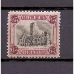 Belgium 1920 n° 182Aa** mnh