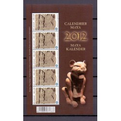 Belgium 2012 n° 4194VEL**...