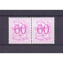 België 1966 n° 1370P3a**...