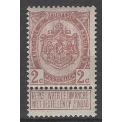België 1907 n° 82V**...