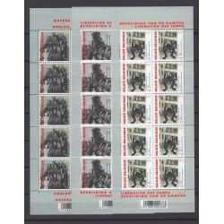 België 2005 n° 3392/94VEL**...