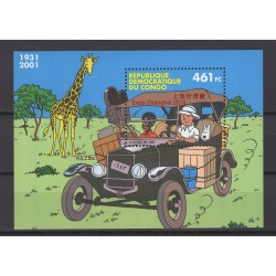 Congo 2010 n° BL205SH...