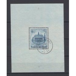 BELGIUM 1936 N° BL6A USED