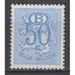 Belgium 1952 n° S51P2** mnh...