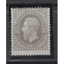 Belgium 1880 n° 35A** MNH