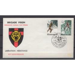 Belgium 1964 n° 1296/97FDC...