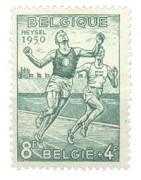 naoorlogs (1946-1959)